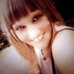 Таня, 36 лет, Орджоникидзе