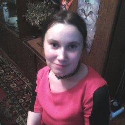 Татьяна, 26 лет, Хабаровск
