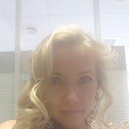 Лиза, 41 год, Чебоксары