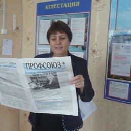 Полина Гиззатуллина, 52 года, Апастово