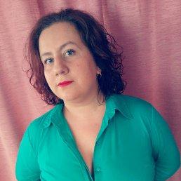 Valentina, 34 года, Саратов