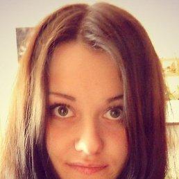 Маша, 23 года, Челябинск