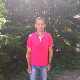 Александр, 49 лет, Константиновск