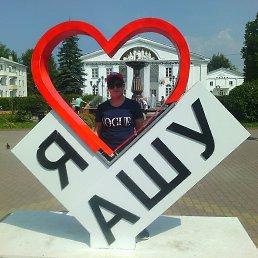 Лариса, 16 лет, Челябинск
