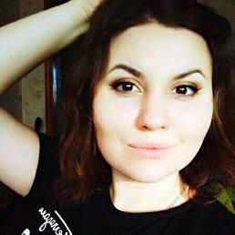 Дарья, 19 лет, Белая Калитва