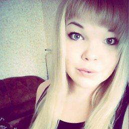 Алиса, 25 лет, Семенов