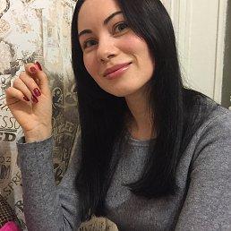 Оксана, 30 лет, Макеевка