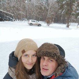 Мила, 24 года, Серпухов