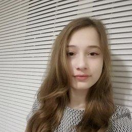 Юля, 17 лет, Томск