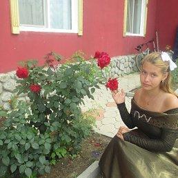 Полина, 19 лет, Хабаровск