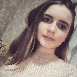 Арина, 17 лет, Омск
