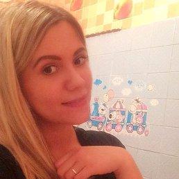 Наталья, 28 лет, Павлово