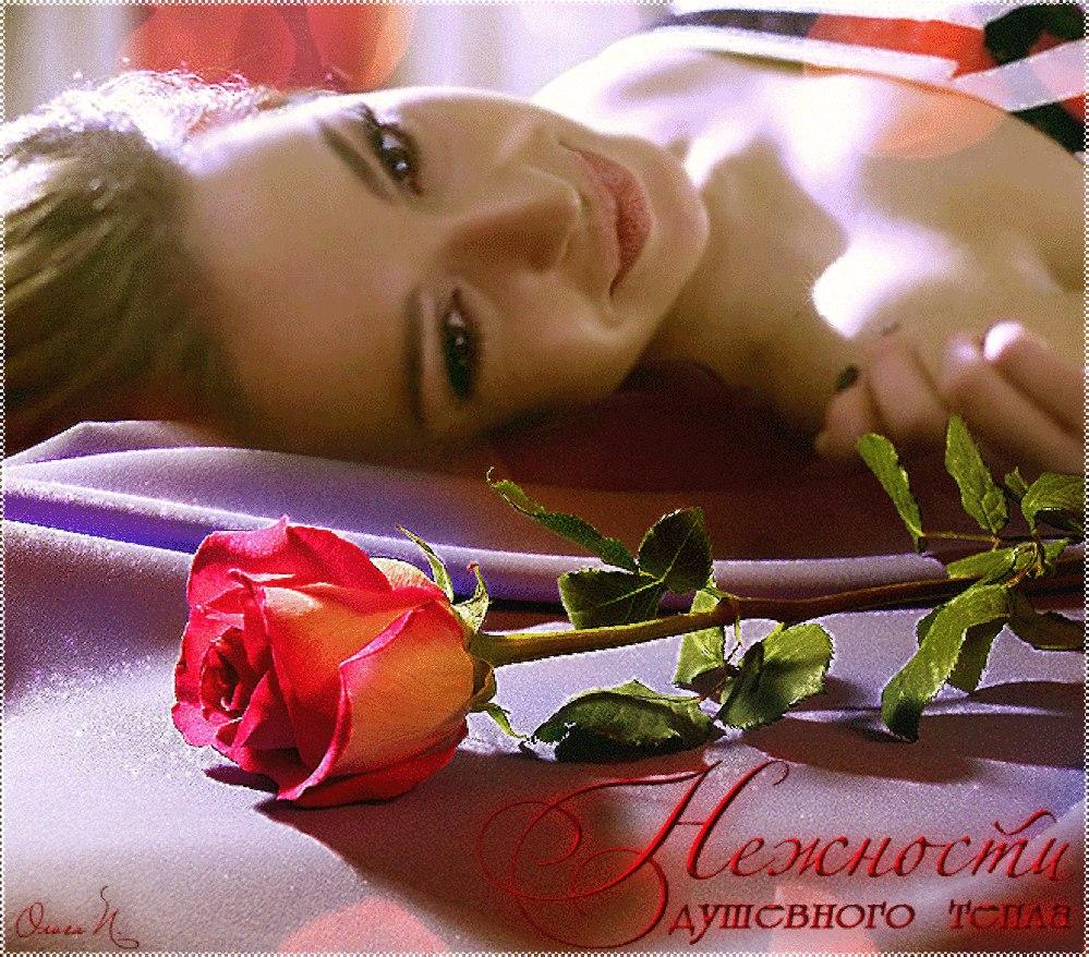 Бабочками, открытки женщине красивые и душевные