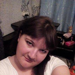 Юлия, 30 лет, Чапаевск