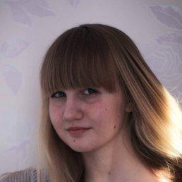 Лиза, 34 года, Ульяновск
