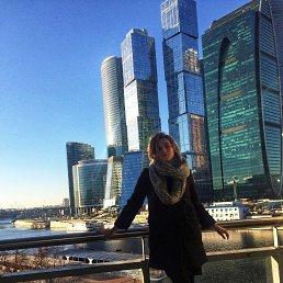 Алёна, 20 лет, Ставрополь