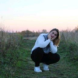 Полина, 20 лет, Кириши