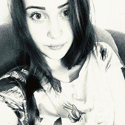 Анастасия, 20 лет, Сургут
