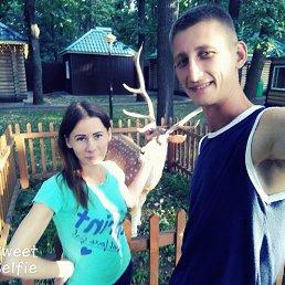 Татьяна, 28 лет, Димитровград