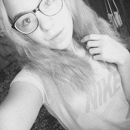 Настя, 23 года, Верхний Уфалей