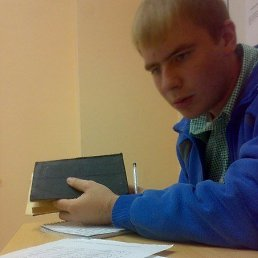 Ростислав, 27 лет, Волгоград