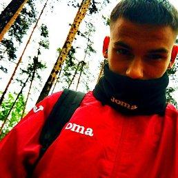 Григорий, 21 год, Пермь