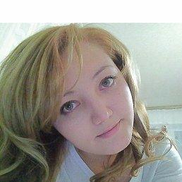 Эльмира, 27 лет, Озерск