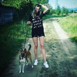 Карина, 17 лет, Хуст