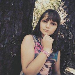 Ксенія, 17 лет, Борисполь