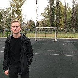 Иван, 20 лет, Скородное