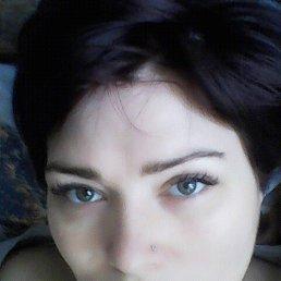 Екатерина, 43 года, Санкт-Петербург