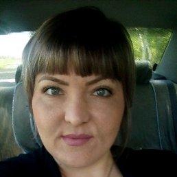 Наталия, 32 года, Завьялово