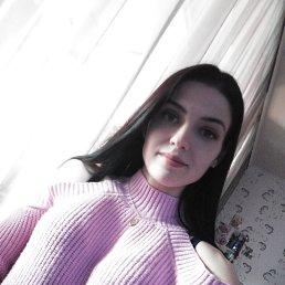 Veranika, 23 года, Сенгилей