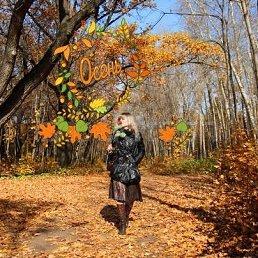 Людмила, 61 год, Энергодар