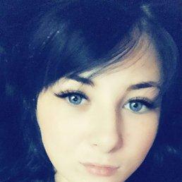 Юлия, 28 лет, Рыбинск