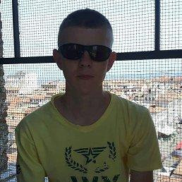 Вова, 21 год, Тлумач