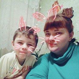 Валентина, 29 лет, Новокузнецк