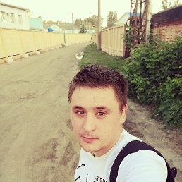 Дмитрий, Орел, 28 лет