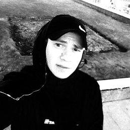 Рифат, 23 года, Казань