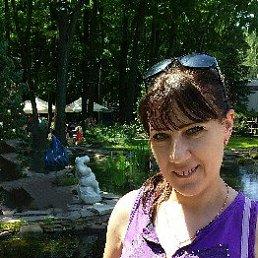 Вита, 40 лет, Балаклея