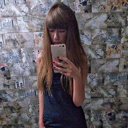 Katya, 25 лет, Староконстантинов