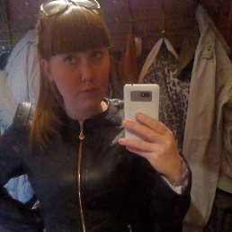 Людмила, Екатеринбург, 26 лет