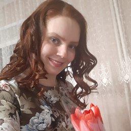 Анастасия, 26 лет, Томск