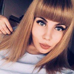 Alina, 21 год, Москва