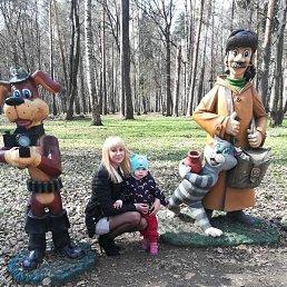Светлана, 26 лет, Ногинск