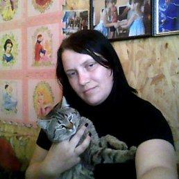 Лена, 27 лет, Беловодск
