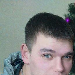 Андрей, 27 лет, Шахтерск