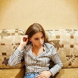 Александра, 24 года, Ставрополь