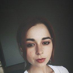 Антонина, 26 лет, Краснодар
