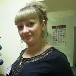 Анастасия, 30 лет, Братск
